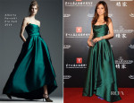 Vicki Zhao 赵薇 In Alberta Ferretti - Shanghai International Film Festival