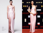 Yao Chen 姚晨 In J. Mendel – Huayi Brothers 20th Anniversary Celebrations
