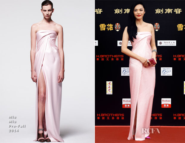 Yao Chen 姚晨 In J Mendel – Huayi Brothers 20th Anniversary Celebrations