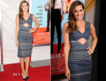 Allison Williams In Altuzarra -  'Wish I Was Here' New York Screening