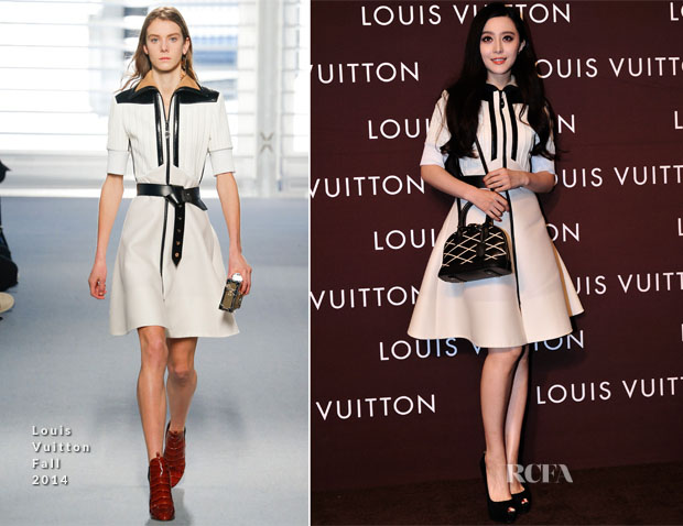 Fan Bingbing In Louis Vuitton - Louis Vuitton Chengdu Flagship Store Opening