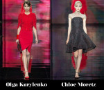 Armani Privé Fall 2014 Couture Red Carpet Wish List