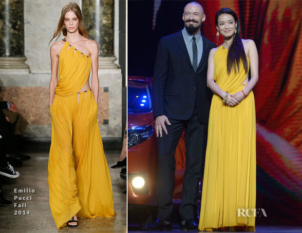 Shu Qi 舒淇 In Emilio Pucci - Toyota 'Levin' Sedan Launch