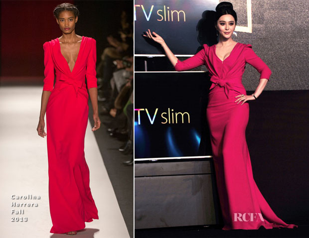 Fan Bingbing In Carolina Herrera - Konka Commerical Event