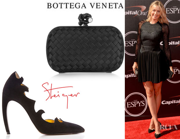Maria Sharapova's Walter Steiger Laser-Cut Suede Pumps And Bottega Veneta 'The Knot' Intrecciato Clutch