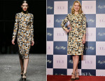 Lea Seydoux In Prada - 'Beauty and the Beast' Tokyo Press Conference