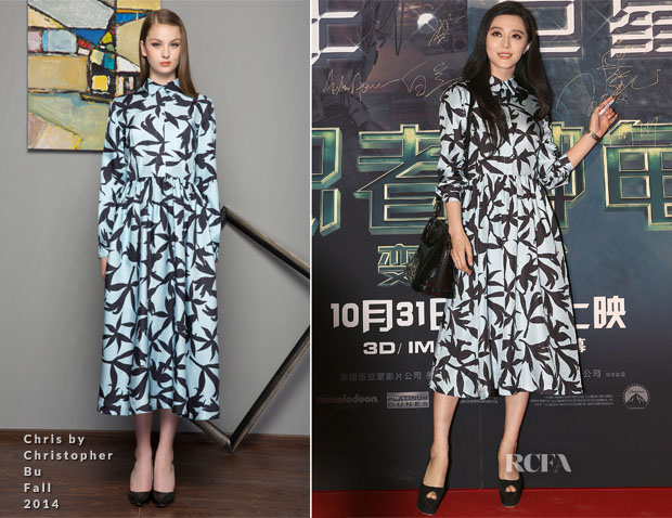 Fan Bingbing In Chris by Christopher Bu - 'Teenage Mutant Ninja Turtles' Beijing Premiere