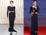 Zhang Ziyi In Jenny Packham - Jinji Hundred Flowers Film Festival