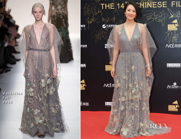 e73c6e4c812a Zhang Ziyi 章子怡 In Valentino - 14th Chinese Media Awards - Red ...