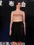 Anne Hathaway in Lanvin