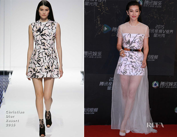 Li Bingbing In Christian Dior - 2015 Star Awards Ceremony Of Tencent