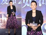 Zhang Ziyi In Michael Kors - 'The Crossing' Beijing Press Conference