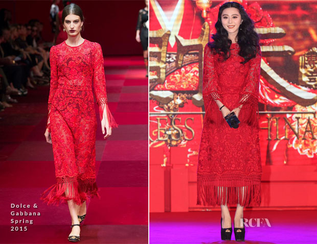 Fan Bingbing In Dolce & Gabbana - 'The Empress Of China' Beijing TV Launch Press Conference