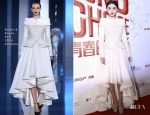 Fan Bingbing In Ralph & Russo Couture - 2014 Young Choice Awards