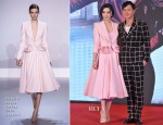 Fan Bingbing In Ralph & Russo Couture - 'Ever Since We Love' Press Conference