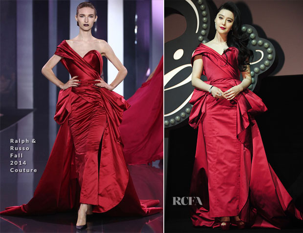 Fan Bingbing In Ralph & Russo - Moet & Chandon Celebration