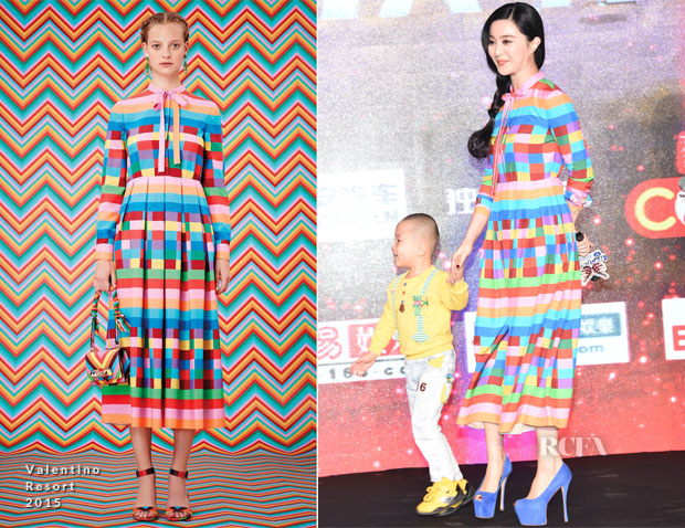 Fan Bingbing In Valentino - 'Amazing Chinese' Season Two Beijing Press Conference