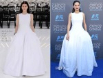 Marion Cotillard In Christian Dior Couture - 2015 Critics' Choice Movie Awards