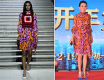 Carina Lau In Miu Miu - 'The Man From Macao II' Beijing Press Conference