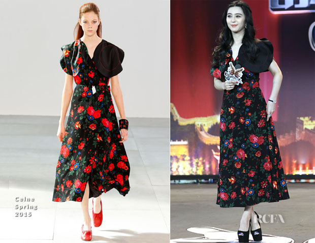 Fan Bingbing In Celine - 'Brilliant Chinese' Shanghai Press Conference