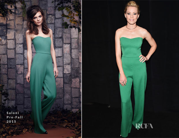 Elizabeth Banks In Saloni  - CinemaCon 2015 Gala Opening Night Event
