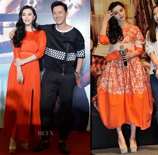 Fan Bingbing In Emmanuel Ungaro & Antonio Berardi - 'Ever Since We Love' Press Conferences