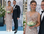 Crown Princess Victoria of Sweden In Dagmar - Polar Music Prize