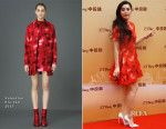 Fan Bingbing In Valentino -  ZTRong Commercial Event