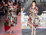 Fan Bingbing In Dolce & Gabbana - 'Lady of the Dynasty' Beijing Press Conference
