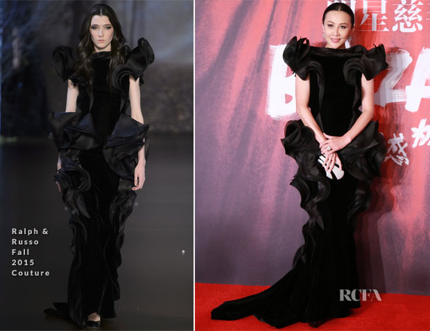 Carina Lau In Ralph & Russo Couture - 2015 Bazaar Star Charity Night