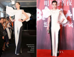 Li Bingbing In Stéphane Rolland Couture - 2015 Bazaar Star Charity Night