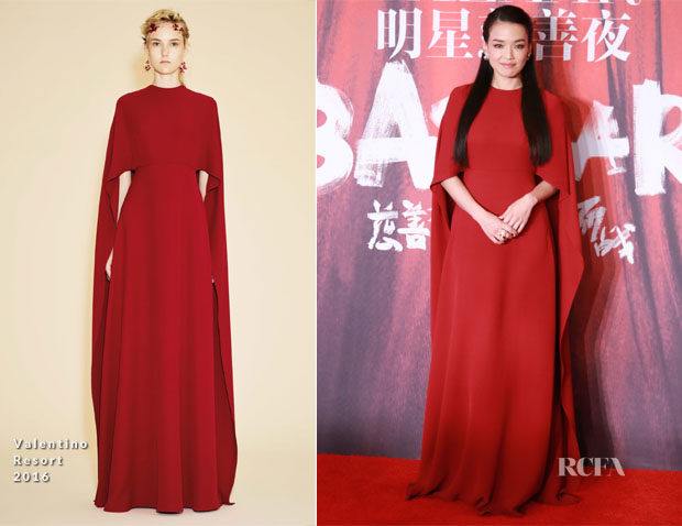 Shu Qi In Valentino - 2015 Bazaar Star Charity Night