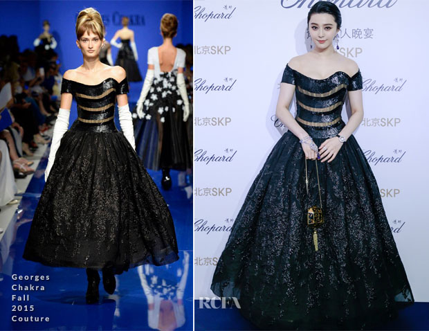 Fan Bingbing In Georges Chakra Couture - Chopard 'Passion For Excellence' Private Dinner