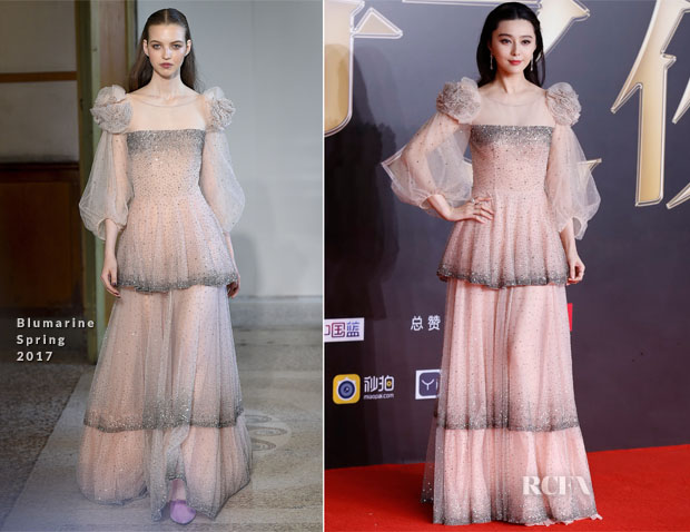 Fan Bingbing In Blumarine - 2016 Weibo Awards Ceremony