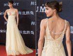 Sofia Boutella In Prada - 'The Mummy' Taiwan Premiere