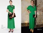 Hayley Atwell In Miu Miu - 'Hamlet' Press Night