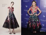 Julia Michaels In Marchesa - Logo's 2017 Trailblazer Honors