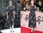 Tilda Swinton In Chanel - 'Okja' Seoul Premiere