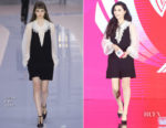 Fan Bingbing In Chloe - Manting's 15th Anniversary Celebration