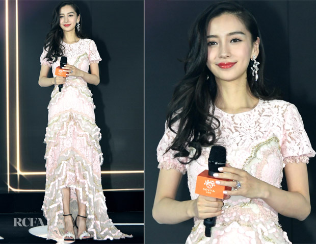 Angelababy In Jenny Packham - Sovya Event