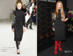 Larsen Thompson In A.F. Vandevorst - Bulgari Celebrates Launch Of New Fragrance 'Goldea, The Roman Night'