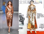 Fan Bingbing In Ralph & Russo - 11.11 Global Shopping Festival