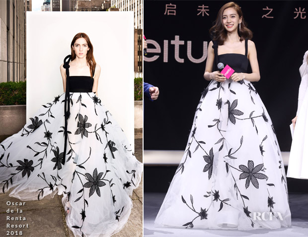 Angelababy In Oscar de la Renta - Meitu Promotional Event