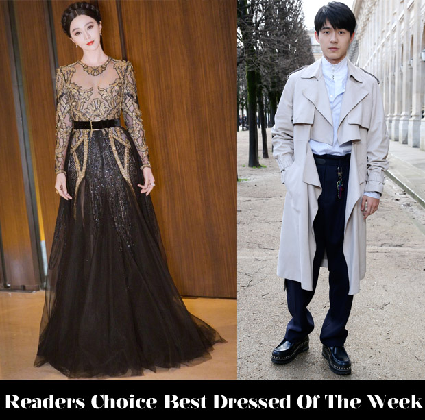 Best Dressed Of The Week - Fan Bingbing In Elie Saab Couture, Margot Robbie In Rodarte & Liu Hao In Louis Vuitton