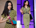 Amal Clooney In Diane von Furstenberg - Watermark Conference For Women 2018