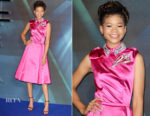 Storm Reid In Prada - 'A Wrinkle In Time' London Premiere