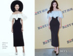 Fan Bingbing In Chicco Mao, Valentino & Alexander McQueen -  CHINABEST, RIIFO Group Press Conference & 2018 Youku Young Choice Ceremony