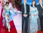 Shu Qi In Dolce & Gabbana and Gucci - 2018 Beijing International Film Festival