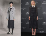 Carey Mulligan In Christian Dior - Kering Talks Women In Motion