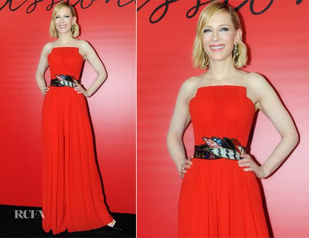 Cate Blanchett In Giorgio Armani - Armani Si Passione Perfume Event